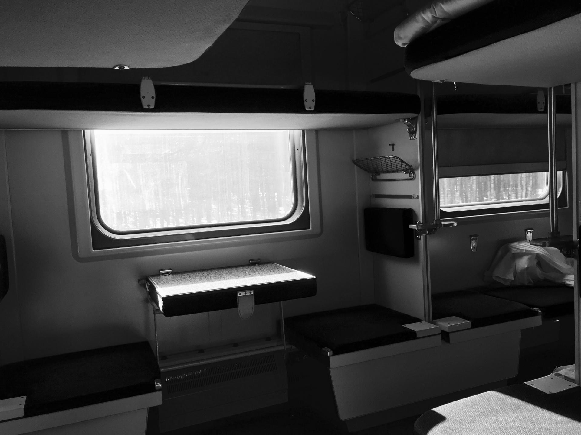 Syberia 🇷🇺 Biuro podróży Goforworld by Kuźniar
