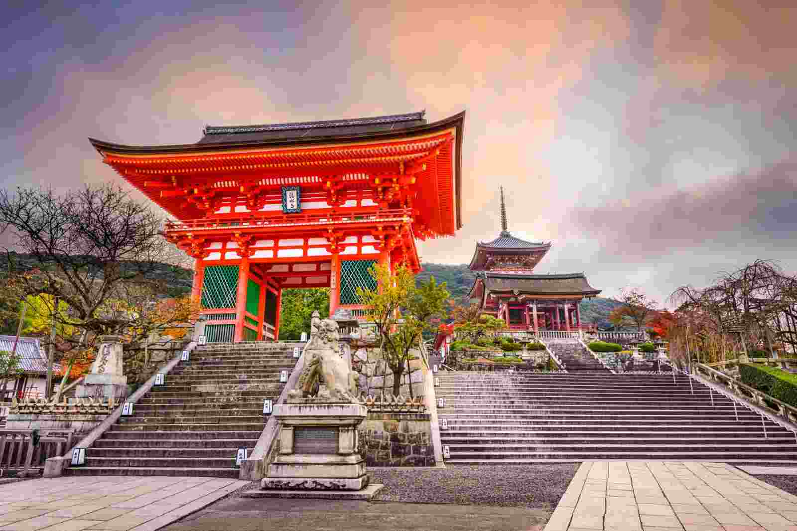 Japonia poza szlakiem Biuro podróży Goforworld by Kuźniar
