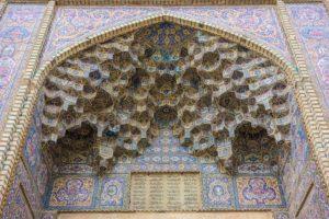 Iran z Bourdainem Biuro podróży Goforworld by Kuźniar