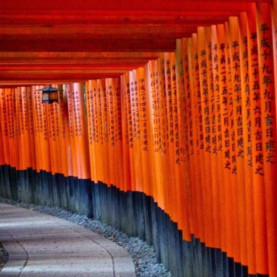 Japonia 🇯🇵 Biuro podróży Goforworld by Kuźniar