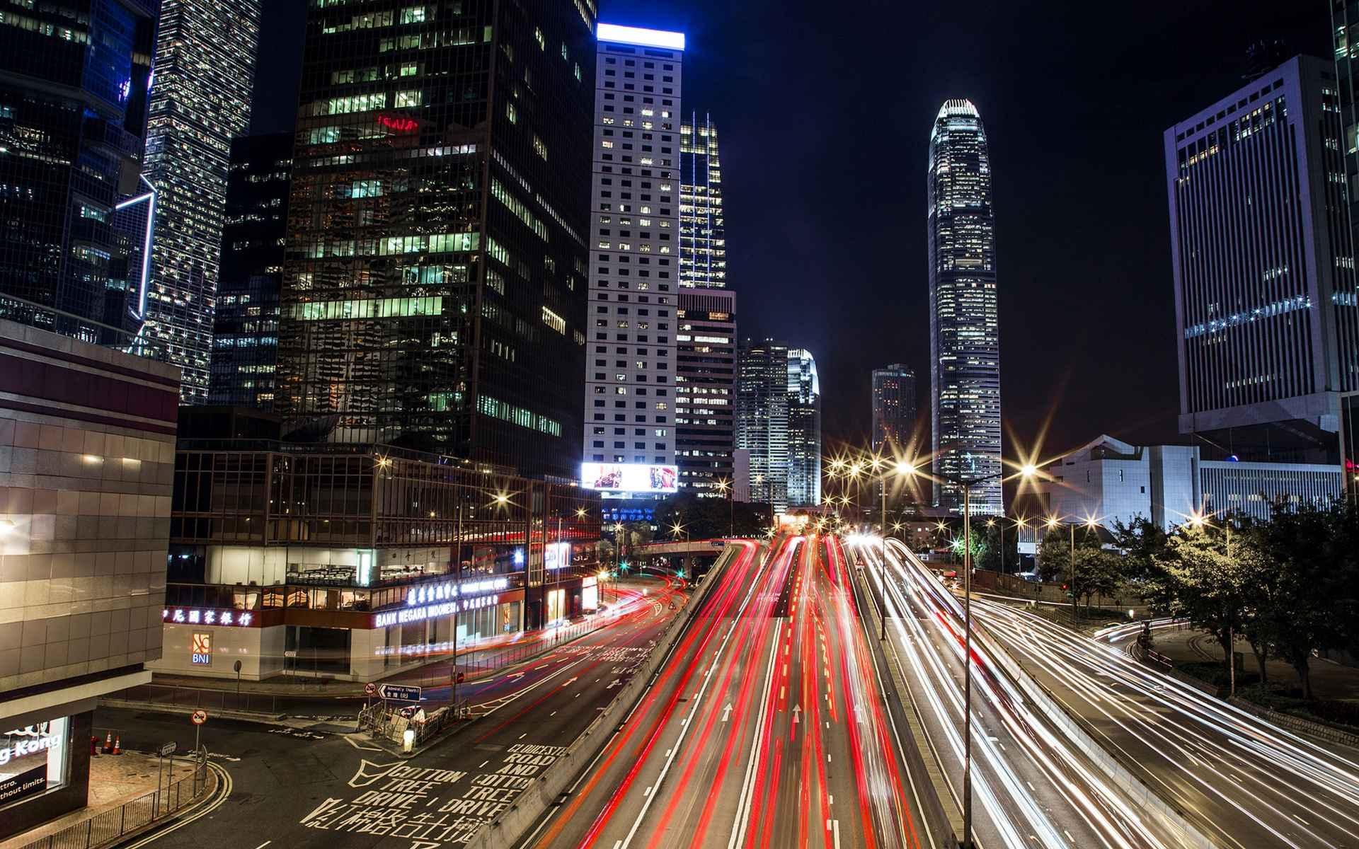Pełne Klatki: Hong Kong Biuro podróży Goforworld by Kuźniar