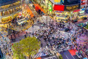 Tokio: pracują z domu, bo? Biuro podróży Goforworld by Kuźniar
