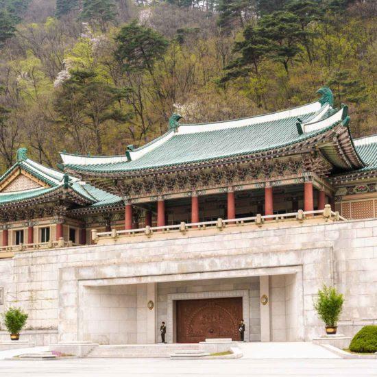 Korea Północna Biuro podróży Goforworld by Kuźniar