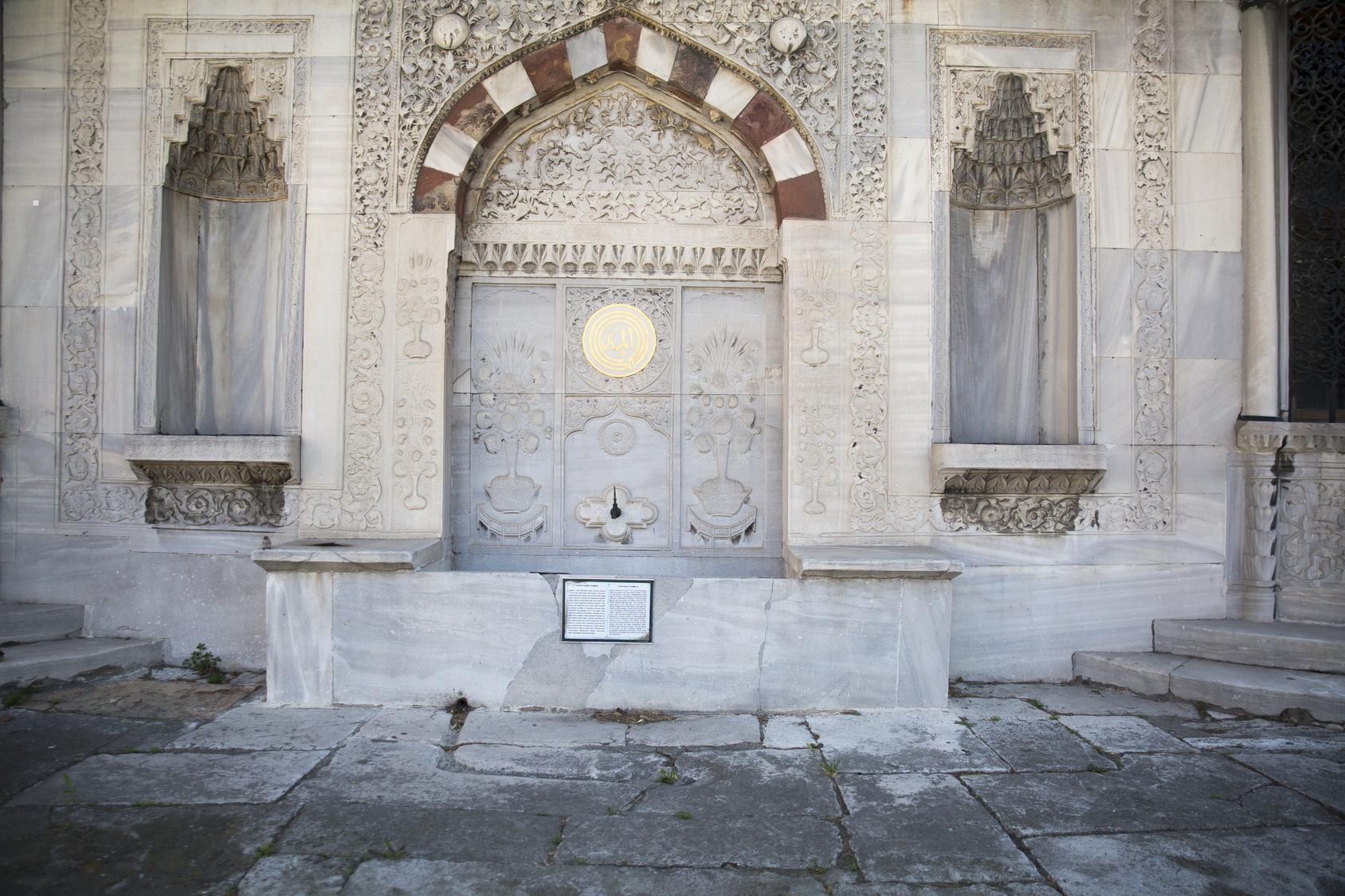 Pałac sułtanów Biuro podróży Goforworld by Kuźniar