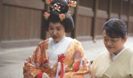 Lody z Japonii Biuro podróży Goforworld by Kuźniar