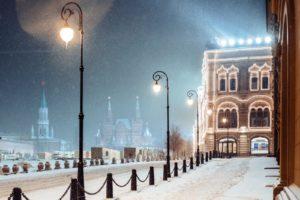 Moskwa na święta Biuro podróży Goforworld by Kuźniar