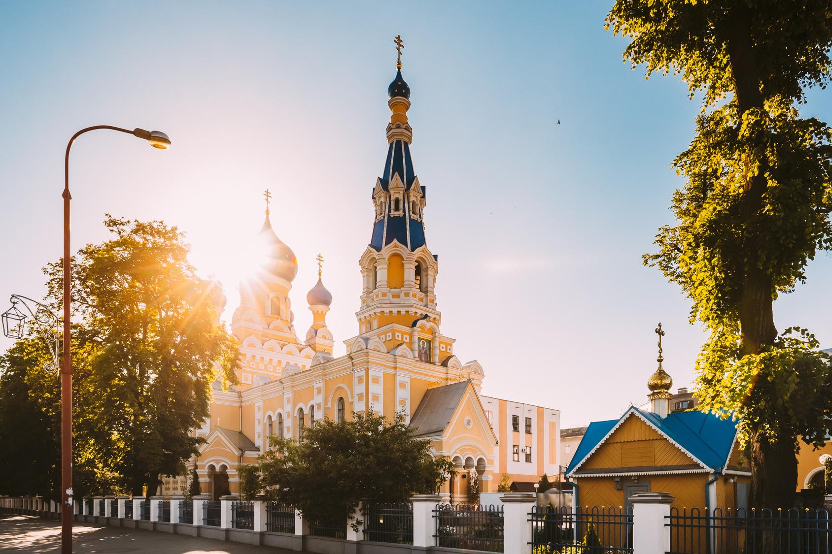 Miesiąc na Białorusi Biuro podróży Goforworld by Kuźniar