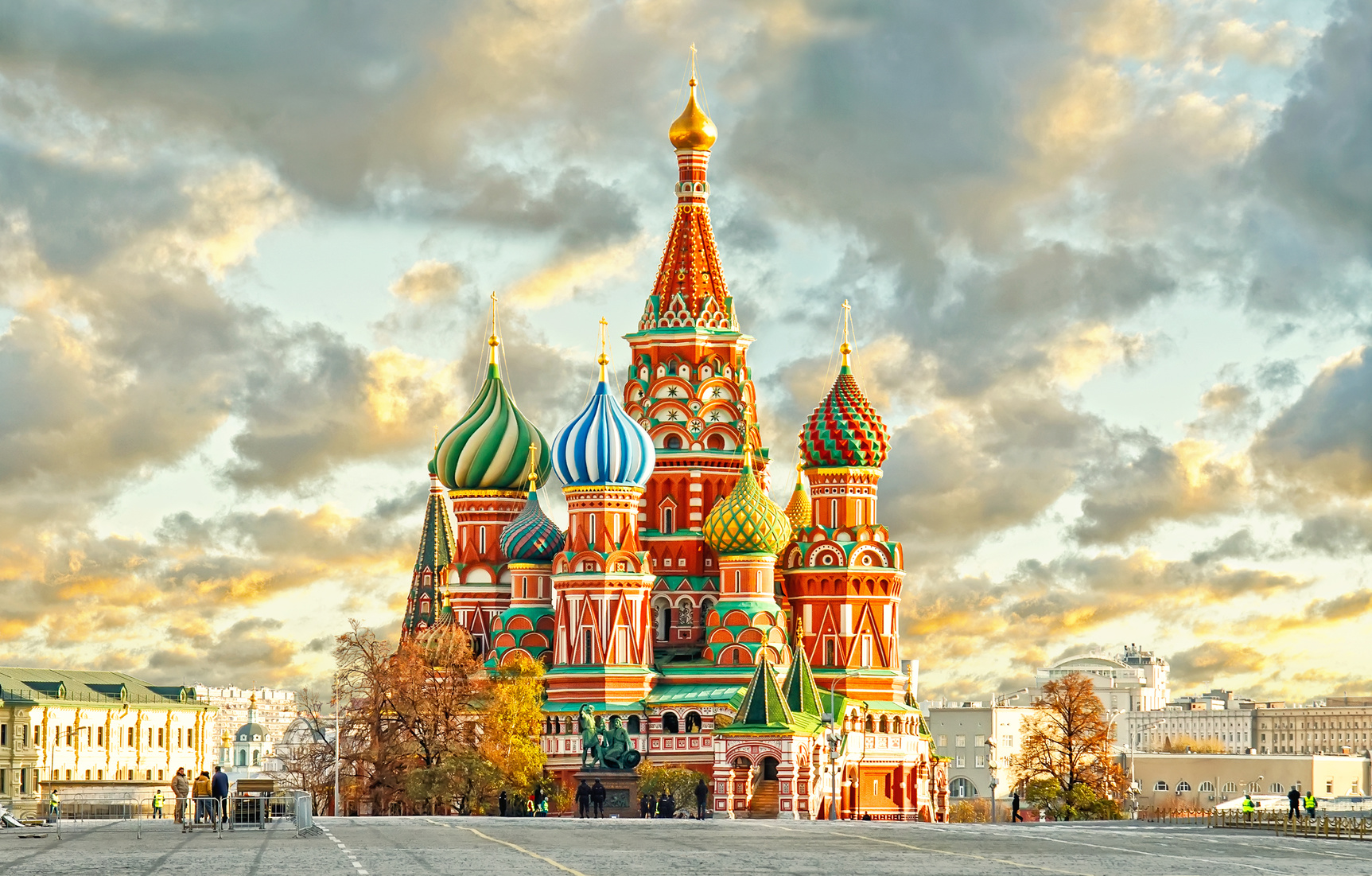 Przystanek Moskwa Biuro podróży Goforworld by Kuźniar