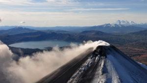 Kraina Wulkanów Biuro podróży Goforworld by Kuźniar