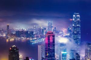 Przeludniony Hongkong Biuro podróży Goforworld by Kuźniar