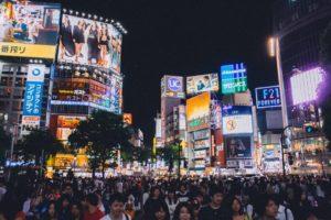 Tokio by night Biuro podróży Goforworld by Kuźniar