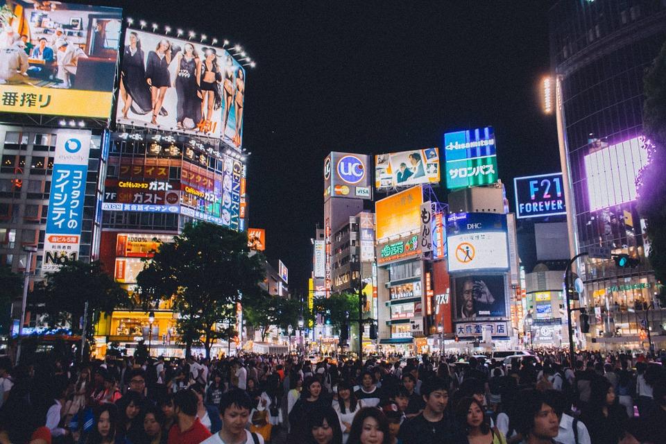 Japonia nocą Biuro podróży Goforworld by Kuźniar