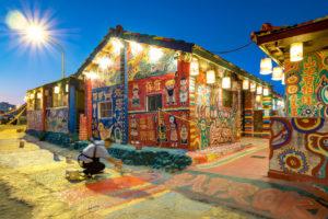 Tęczowa wioska Biuro podróży Goforworld by Kuźniar
