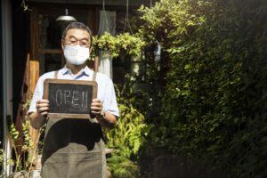 Kiedy Japonia otworzy granice? Biuro podróży Goforworld by Kuźniar